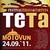 teta_t_resize